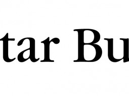 Starbusmann_featured
